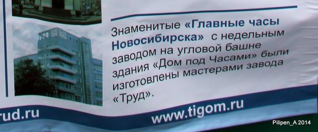 http://images.vfl.ru/ii/1592324718/c0cacec3/30824880_m.jpg