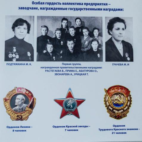http://images.vfl.ru/ii/1592401842/f33305fd/30833384_m.png