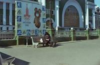 http://images.vfl.ru/ii/1592406740/f5b63ccf/30833906_s.jpg