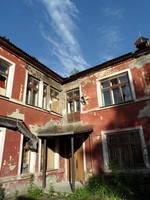 http://images.vfl.ru/ii/1592453231/180021d2/30837744_s.jpg