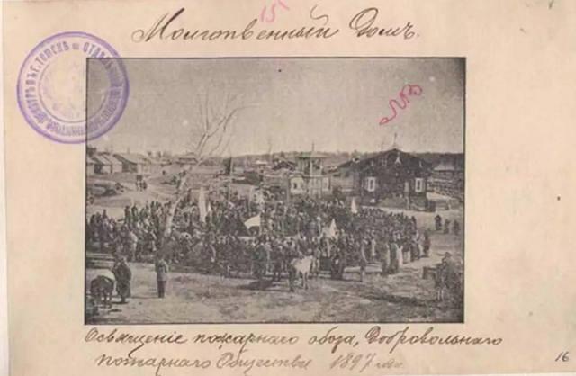 http://images.vfl.ru/ii/1592581039/9732a08e/30852803_m.jpg