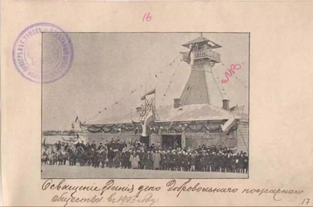 http://images.vfl.ru/ii/1592581137/648d97d8/30852813_m.jpg
