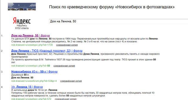 http://images.vfl.ru/ii/1592680425/0fd74ff6/30862111_m.jpg