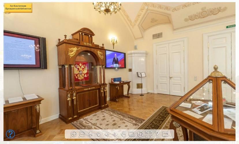 http://images.vfl.ru/ii/1592768907/b721c3d1/30872145_m.jpg