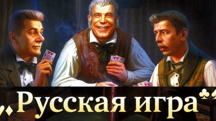 казино zoloto loto
