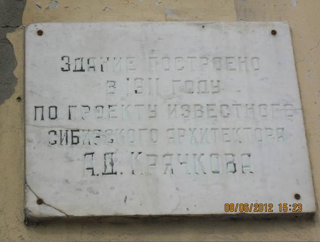 http://images.vfl.ru/ii/1592810475/cfc9c35a/30874995_m.jpg