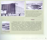 http://images.vfl.ru/ii/1592831002/79b72b5d/30877920_s.jpg