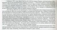 http://images.vfl.ru/ii/1592845561/08087011/30879989_s.jpg