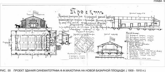 http://images.vfl.ru/ii/1592845918/74fd8ba3/30880037_m.jpg
