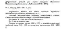 http://images.vfl.ru/ii/1593075272/eb182b05/30903090_s.jpg