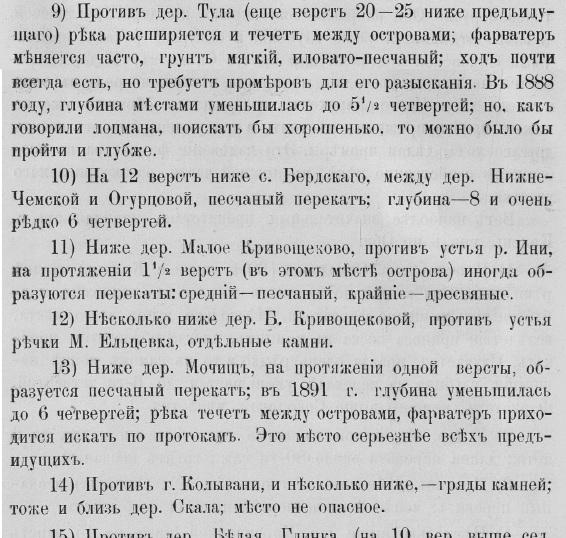 http://images.vfl.ru/ii/1593188299/72df851b/30916520.jpg