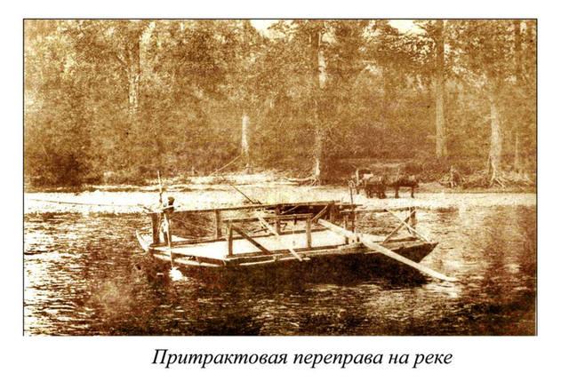 http://images.vfl.ru/ii/1593267087/4e7bfebc/30925666_m.jpg