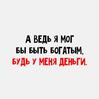 Позитивные новости Петербурга + юмор 400x400-73
