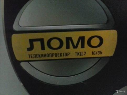 http://images.vfl.ru/ii/1593666882/2aa8b133/30965521_m.jpg