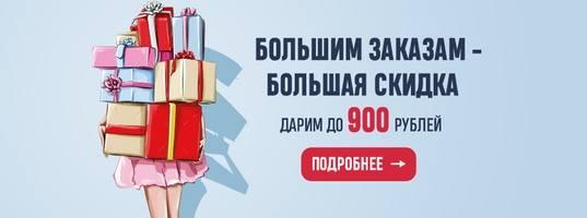 бук24 баллы промокоды кэшбек 2020