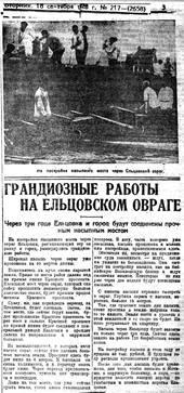 http://images.vfl.ru/ii/1593854640/a8a2f4ef/30984385_m.jpg