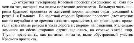 http://images.vfl.ru/ii/1593910433/5a66d2f2/30989362.jpg