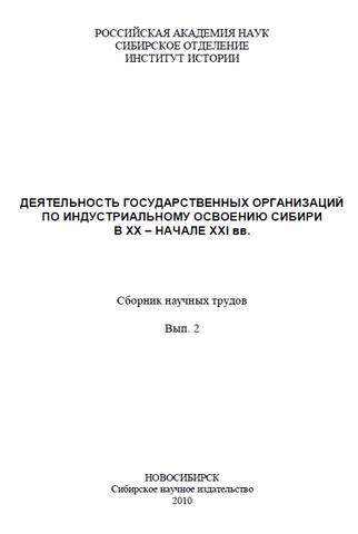 http://images.vfl.ru/ii/1593923949/39d29b47/30989607_m.jpg