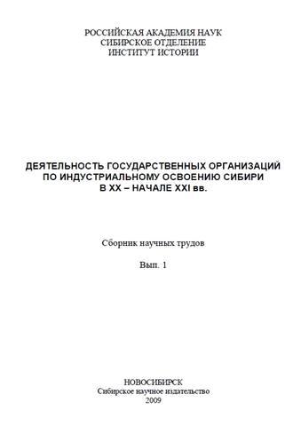 http://images.vfl.ru/ii/1593923949/7925439f/30989608_m.jpg