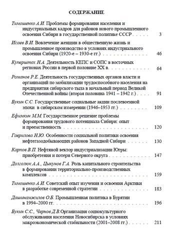 http://images.vfl.ru/ii/1593923949/7ec07215/30989609_m.jpg
