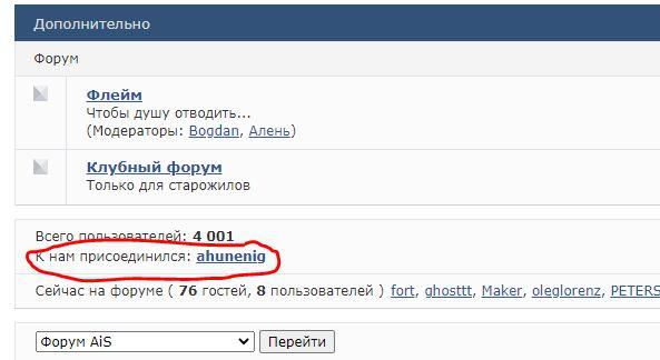 https://images.vfl.ru/ii/1594041915/e9c153c5/31001534.jpg