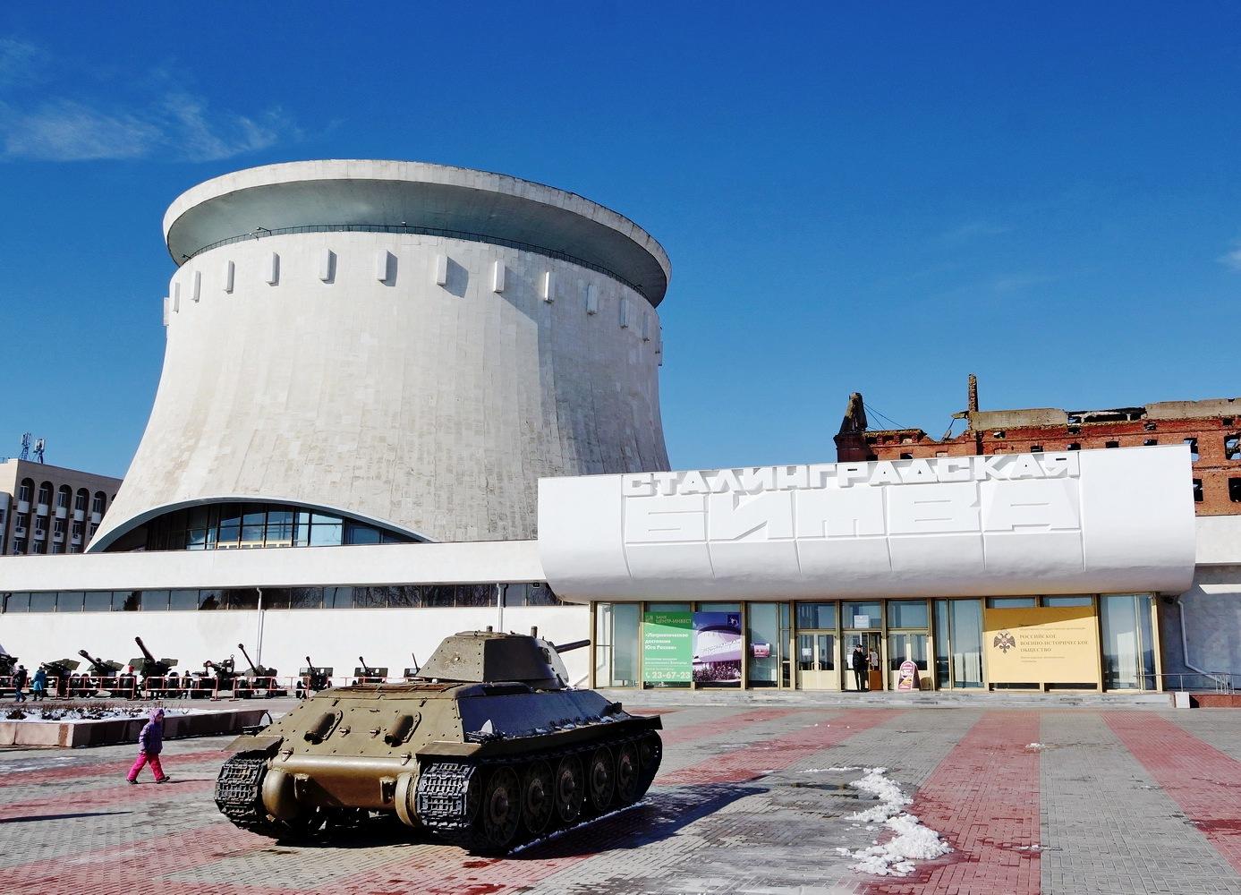 сталининградская-битва