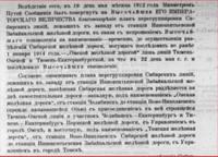 http://images.vfl.ru/ii/1594137581/97c7b88f/31013992_s.jpg