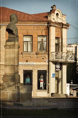 http://images.vfl.ru/ii/1594140255/a09d2376/31014410_m.jpg