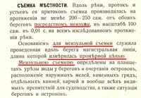 http://images.vfl.ru/ii/1594315589/1f4f86d8/31032409_s.jpg