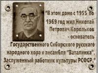 http://images.vfl.ru/ii/1594316536/bcd497b3/31032563_s.jpg