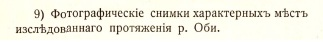 http://images.vfl.ru/ii/1594355419/31a020ab/31036202.jpg