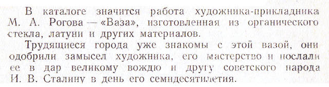 http://images.vfl.ru/ii/1594378512/8aa7a03c/31039093_m.jpg