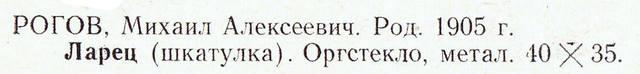 http://images.vfl.ru/ii/1594378551/687e2aec/31039109_m.jpg