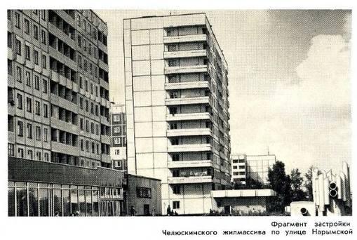 http://images.vfl.ru/ii/1594392387/c1c05f9e/31041843_m.jpg