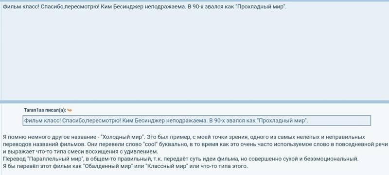 http://images.vfl.ru/ii/1594470982/d84d6040/31049095.jpg
