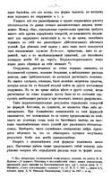 http://images.vfl.ru/ii/1594488794/4b06bb6d/31051543_s.jpg