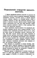http://images.vfl.ru/ii/1594488794/ff324396/31051542_s.jpg