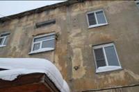 http://images.vfl.ru/ii/1594924700/23a58537/31094175_s.jpg
