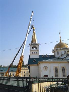 http://images.vfl.ru/ii/1594971432/187c3e70/31097146_m.jpg