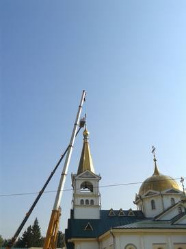 http://images.vfl.ru/ii/1594971432/93c7df5b/31097145_m.jpg