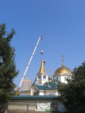 http://images.vfl.ru/ii/1594973421/5d885351/31097470_m.jpg