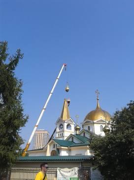 http://images.vfl.ru/ii/1594973421/69cad291/31097469_m.jpg