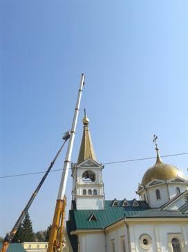 http://images.vfl.ru/ii/1594973421/e293b96b/31097465_m.jpg