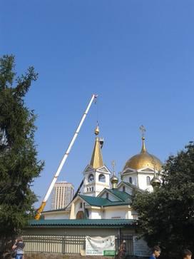 http://images.vfl.ru/ii/1594973421/f748a4f3/31097467_m.jpg