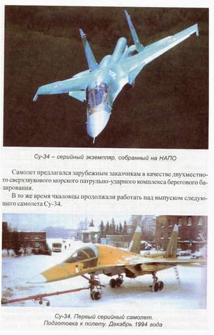 http://images.vfl.ru/ii/1595092089/4d584571/31108333_m.jpg