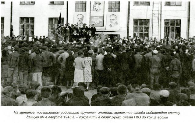 http://images.vfl.ru/ii/1595092090/38bb0103/31108342_m.jpg
