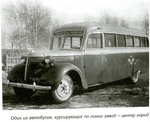 http://images.vfl.ru/ii/1595092090/91226942/31108341_m.jpg