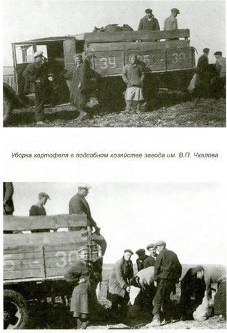 http://images.vfl.ru/ii/1595092090/a46bb7a9/31108338_m.jpg