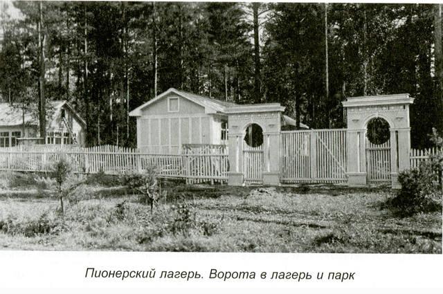 http://images.vfl.ru/ii/1595092090/e0c93671/31108340_m.jpg
