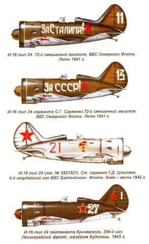 http://images.vfl.ru/ii/1595092091/101876fe/31108345_m.jpg